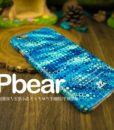 iphone6S 藍點 (2)