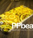 iphone6s黃金航道 (2)