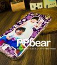 iphone6s空壓殼 (3)